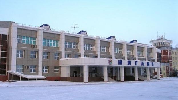 Дешевые авиабилеты Игрим Ханты Мансийск на Aviasalesru
