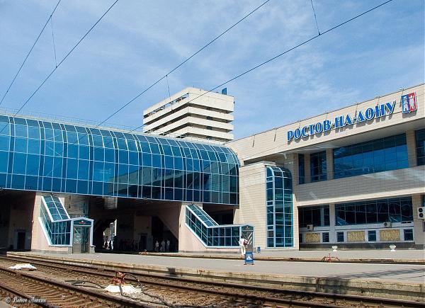 ростов на дону вокзал жд фото