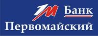 Банк «Первомайский»